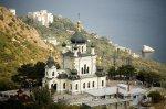 отдых в Крыму: Воскресенская церковь над Форосом