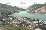 отдых в Крыму: Балаклава: исторические фото