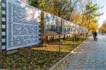 отдых в Крыму: Евпатория в кино