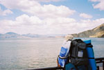 отдых в Крыму: Вид с набережной Орджоникидзе на Карадаг и Коктебель
