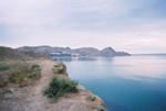 отдых в Крыму: Вид на Орджоникидзе
