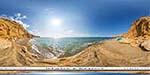 отдых в Крыму: Пляж в Немецкой балке, Кача
