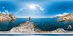 отдых в Крыму: мыс Сарыч