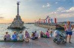 отдых в Крыму: день ВМФ: в ожидании салюта