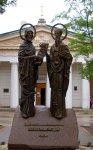 отдых в Крыму: Памятник Кириллу и Мефодию